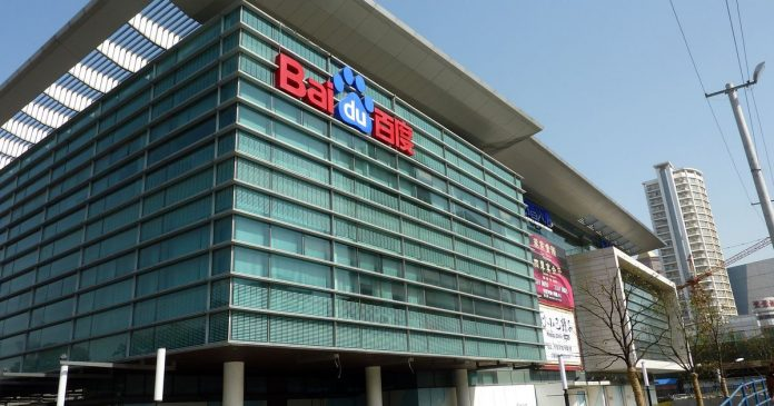 Baidu just completed its second initial public offering in Hong Kong
